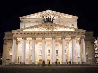 State Academic Bolshoi Theatre Opera and Ballet, Moscow, Russia