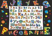 Legrační ruských písmen