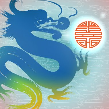 Vector: East Asia dragon boat festival,  Chinese characters and