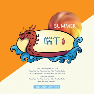 Vector: chinese dragon boat festival