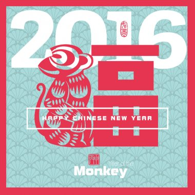 2016: Vector Chinese Year of the monkey, Asian Lunar Year