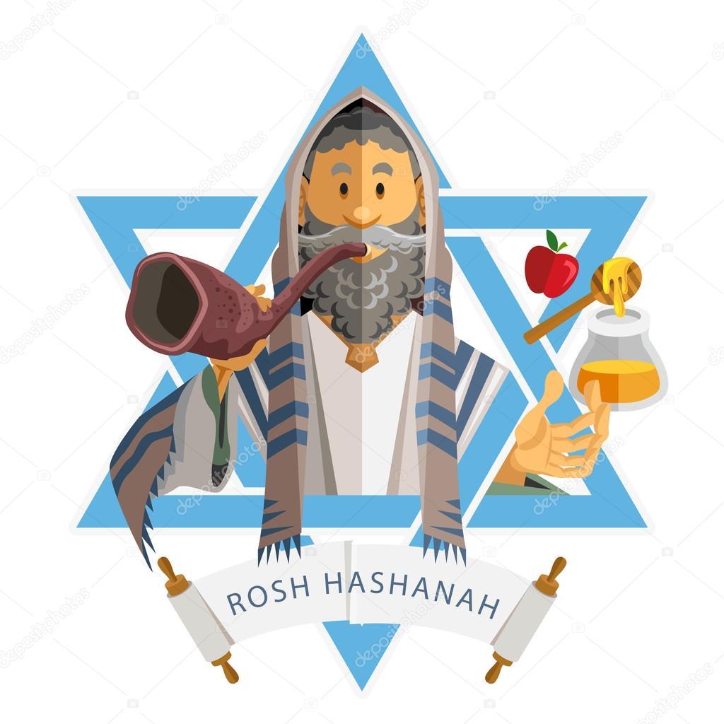 rosh hashanah jewish new year yom kippur stock vector rh depositphotos com rosh hashanah clipart pictures rosh hashanah clipart black and white