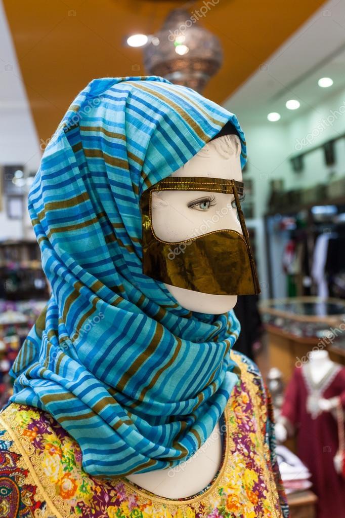 traditionelle arabische frauen gesichtsmaske und kopftuch stockfoto 63789863. Black Bedroom Furniture Sets. Home Design Ideas