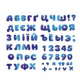 Photo Cyrillic alphabet in water blue color. kid font element set. chi