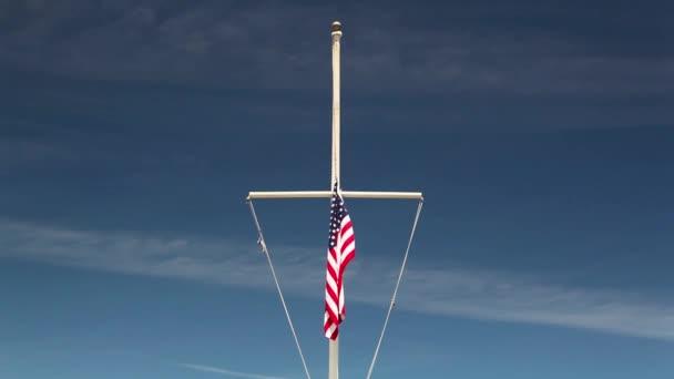 Amerikai zászló a szélben hullámzó