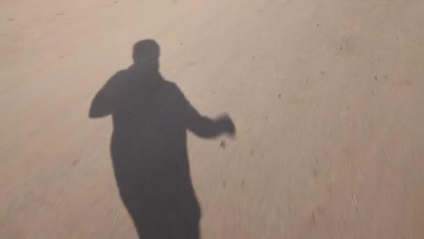 Sziluettjét ember-videó