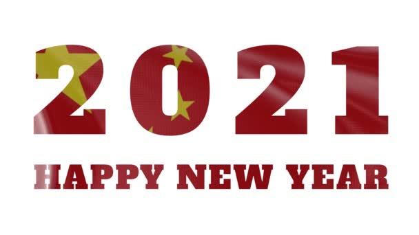 2021 Šťastný Nový rok, Čína Nový rok vlajka animace 2021