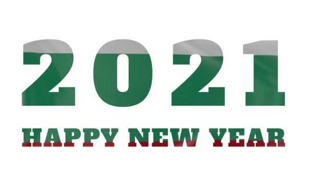 2021 Šťastný nový rok, Bulharsko Nový rok vlajka animace 2021