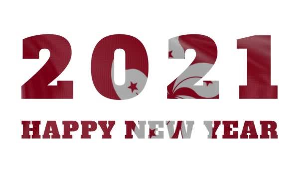 2021 Frohes Neues Jahr, Hongkong Neujahr Flaggenanimation 2021