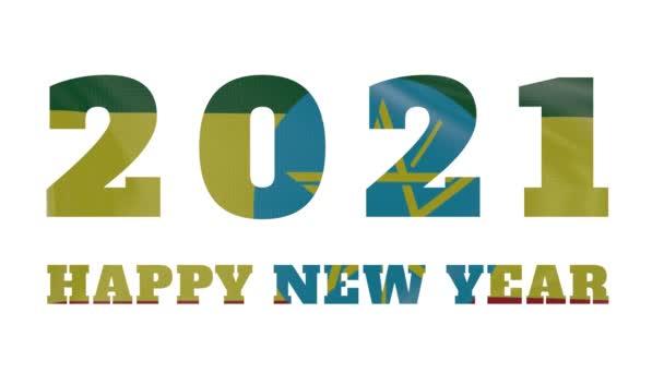 2021 Šťastný Nový rok, Etiopie Nový rok vlajková animace 2021