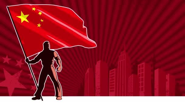 Flag Bearer China Background