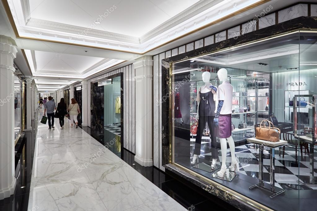 Harrods Kaufhaus Interieur, Luxus Boutiquen in London ...
