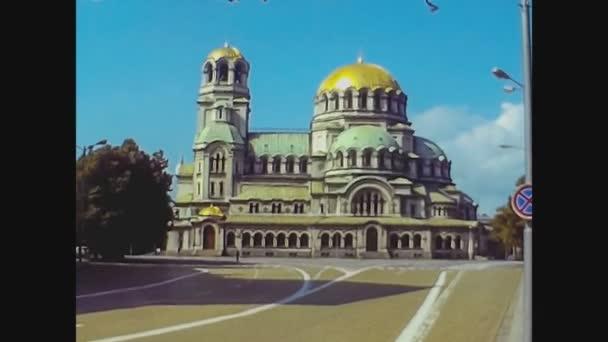 Bulgaria 1981, Alexander Nevsky cathedral 3