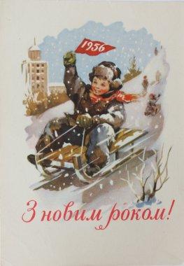 Soviet postcard for Christmas