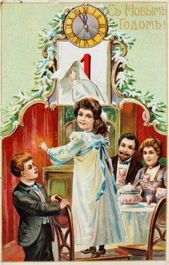 retro postcard for new year