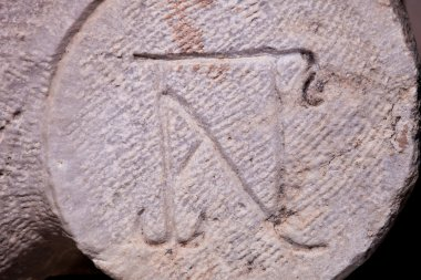 Carved Christian Symbol in Ruins of Ephesus