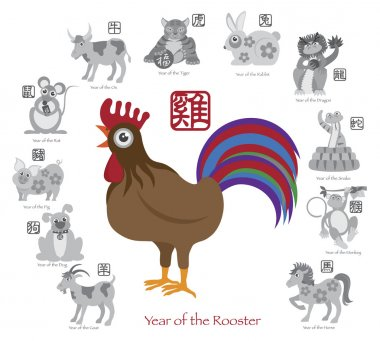Chinese New Year Rooster Color with Twelve Zodiacs Vector Illustration