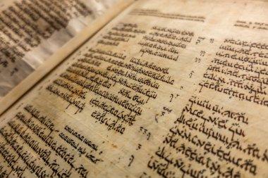 Aleppo codex -  medieval bound manuscript of the Hebrew Bible