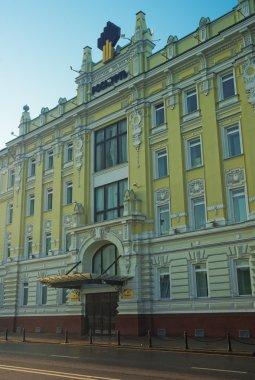 Major russian oil company Rosneft headquarters
