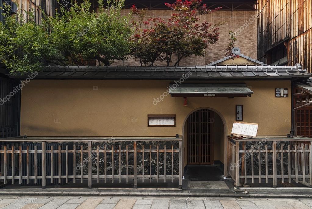 Traditionelle japanische architektur in gion kyoto stockfoto jackmalipan 77346308 - Traditionelle japanische architektur ...
