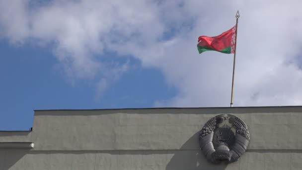 Flag of coat of arms Republic of Belarus