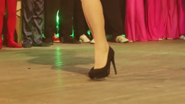 Tančící nohy