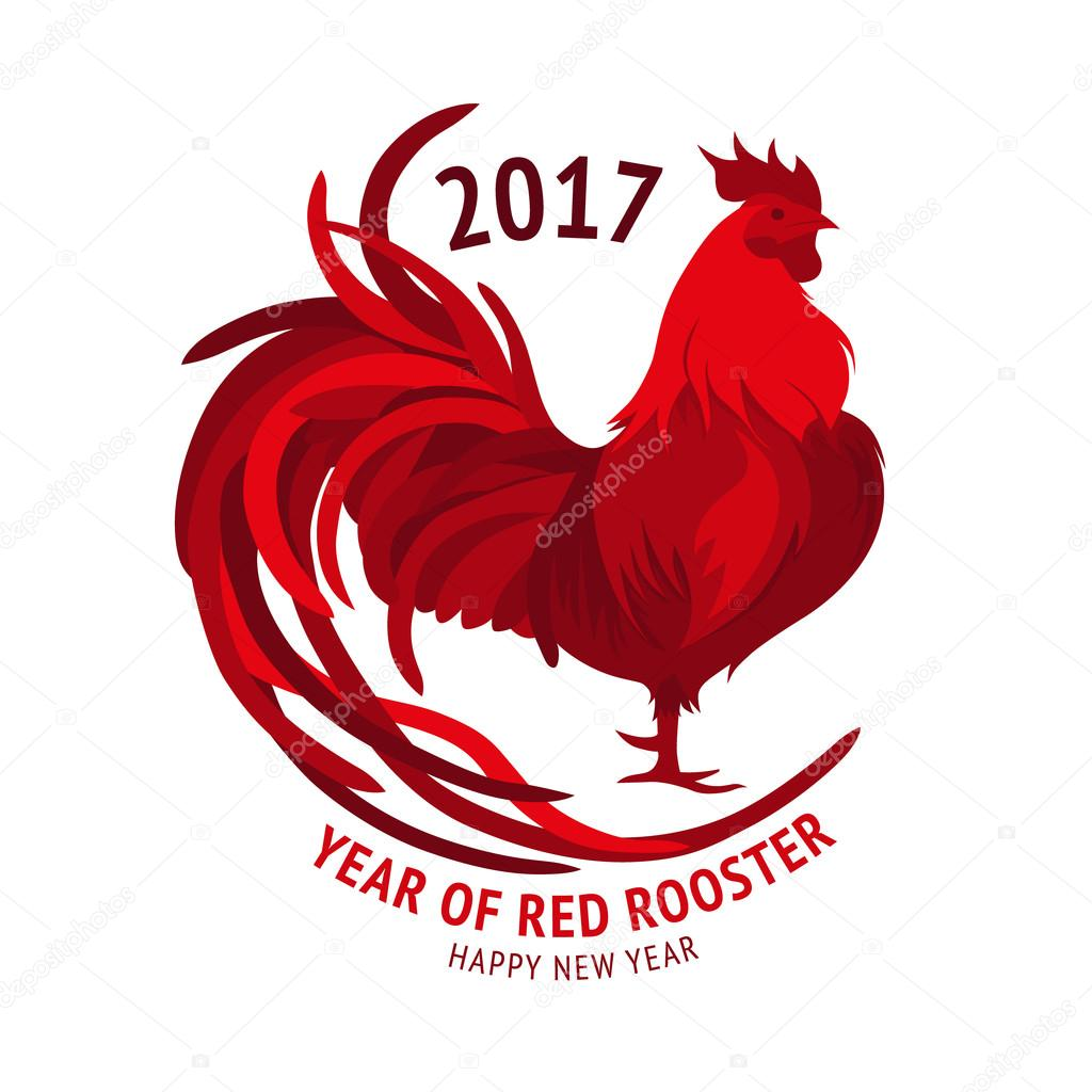 Red rooster. Happy Chinese new year 2017. Vector