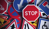 French Road Signs, Safety