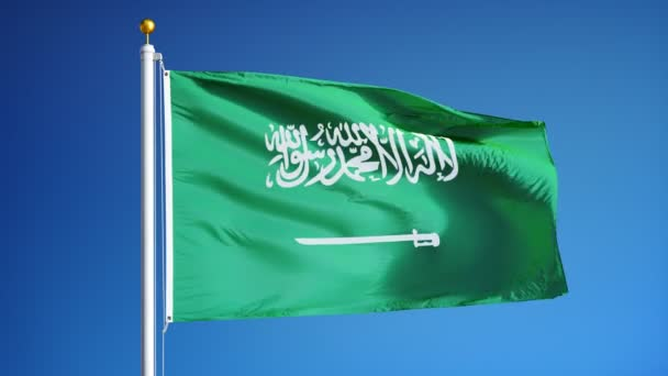 Saudi Arabia flag in slow motion seamlessly looped with alpha