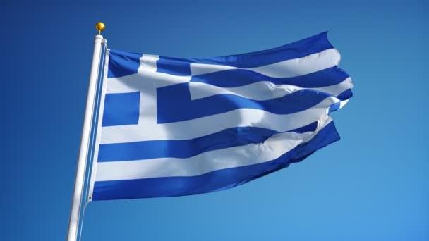 Görögország lassítva zökkenőmentesen végtelenített alfa