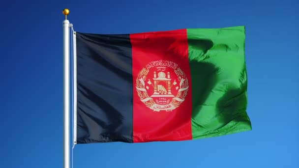 Afghanistan flag in slow motion seamlessly looped with alpha
