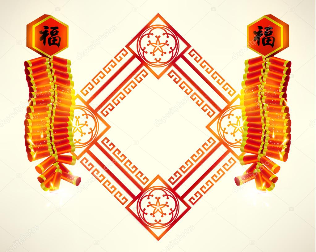 Happy Chinese New Year Frame Decoration Stock Vector Quinky