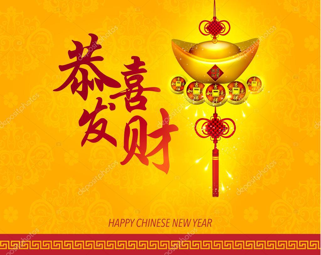glücklich chinese Neujahr Grüße — Stockvektor © quinky #61330993