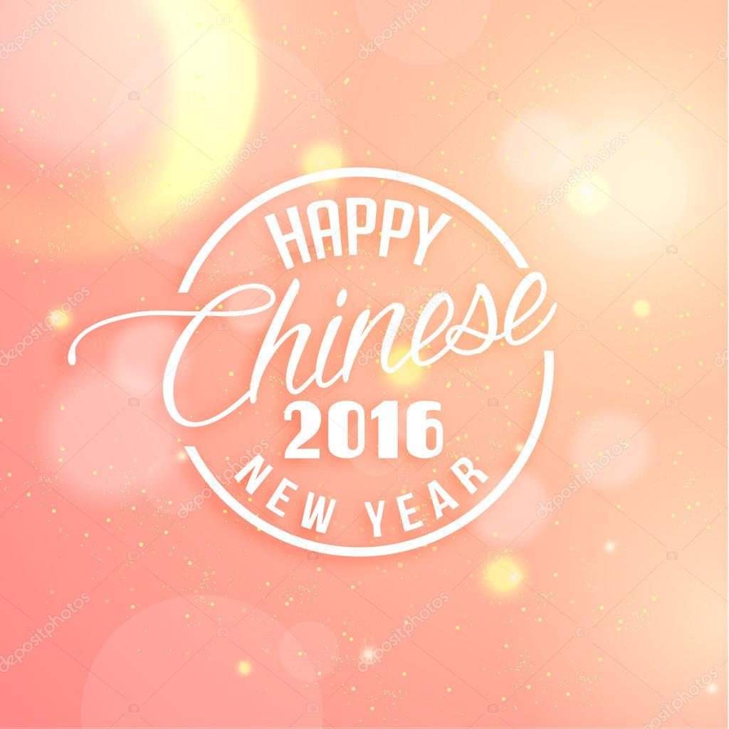 Orientalische glücklich Chinese Neujahr Vektor — Stockvektor ...