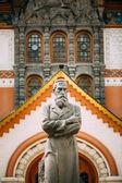 Státní Treťjakovské galerie je umělecká galerie v Moskvě, Rusko