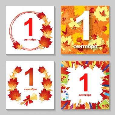 September 1 card set