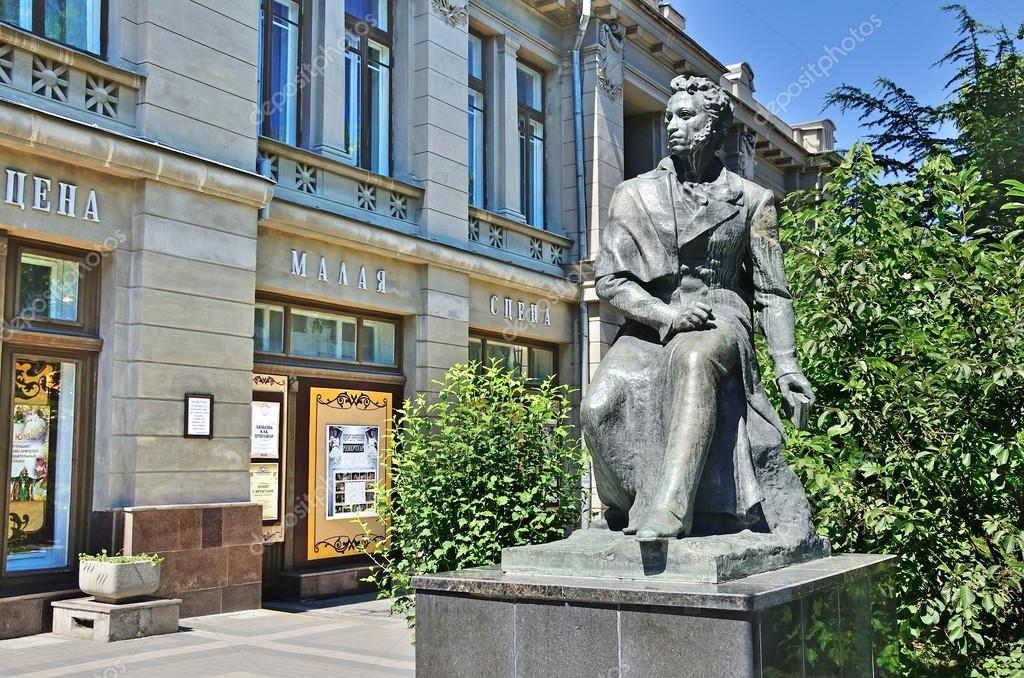 Цена на памятники в симферополь Академическая материал для изготовление памятников энгельс