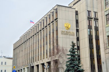 The building of the Council of Federation of the Federal Assembly of the Russian Federation in Moscow