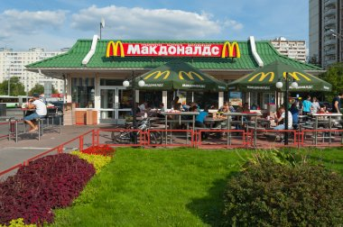 McDonald's Restaurant building on Leskov street in Moscow