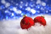 Vánoční pozdrav pozadí s Copyspace