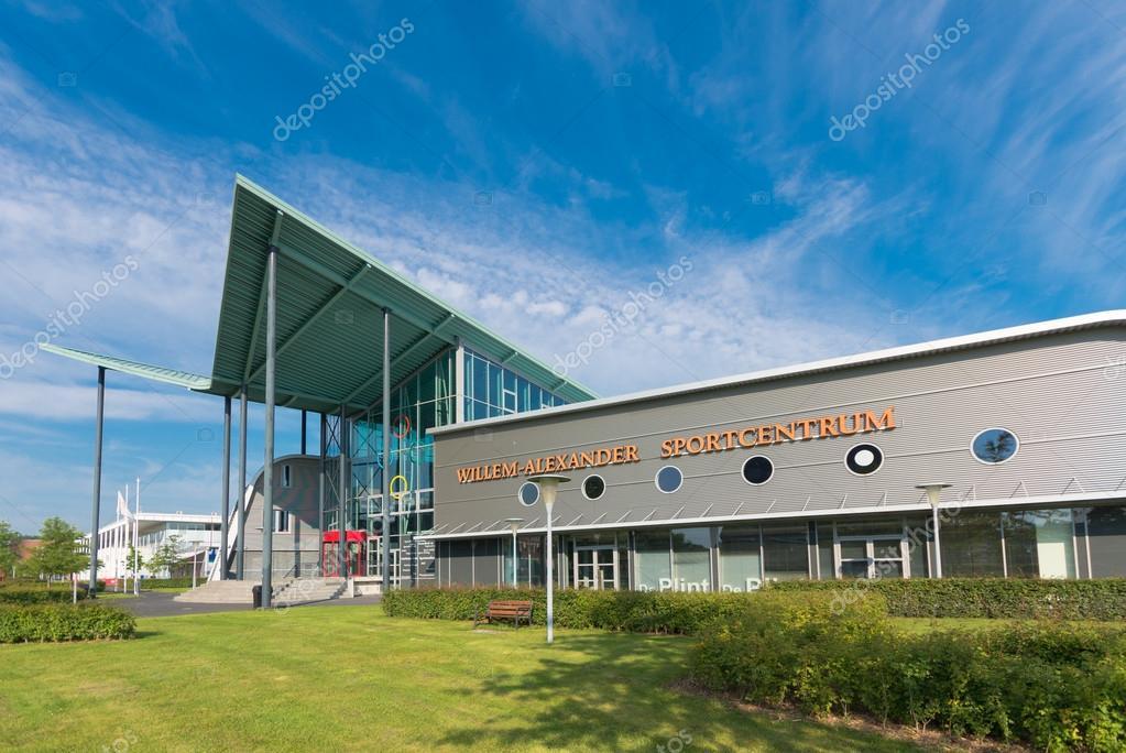 university sports center