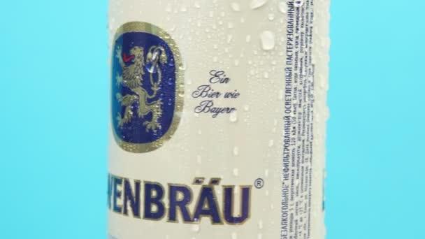 Tyumen, Oroszország - 2020. december 10.: Lowenbrau, sörösdoboz logó. Lowenbrau egy müncheni sörfőzde 1383 körül..