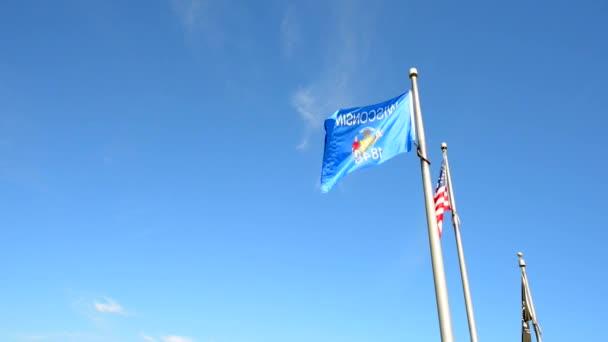 Wisconsin vlajka