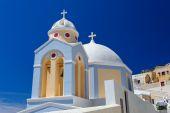 Fényképek Fira, Santorini-templom
