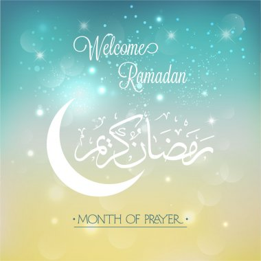 Welcome Ramadan Background