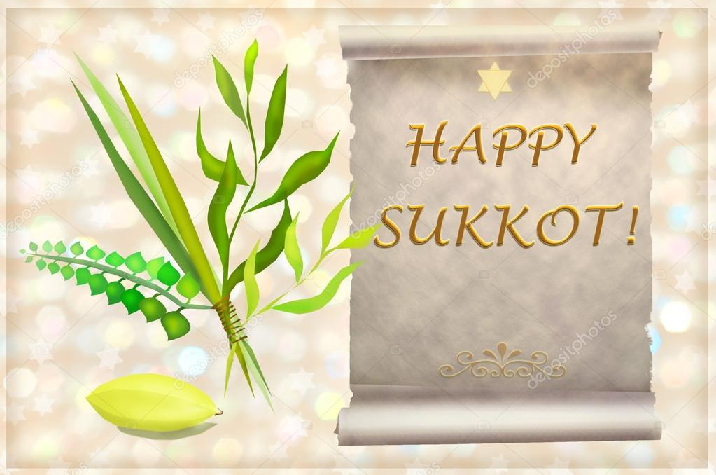 Palm, willow, myrtle , etrog - symbols and attributes of Jewish holiday Sukkot, Congratulation to the holiday stock vector