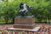Photo Monument to Alexander Pushkin in Tsarskoye Selo (Pushkin)