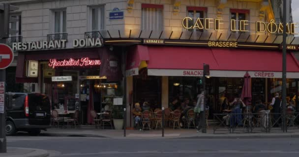 Parisian street with outdoor cafes