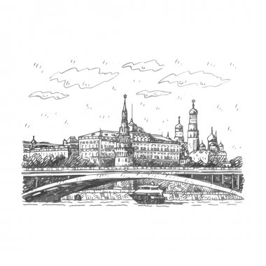 View of Bolshoy Kamenny Bridge on Moskva River and Kremlin in Moscow, Russia.