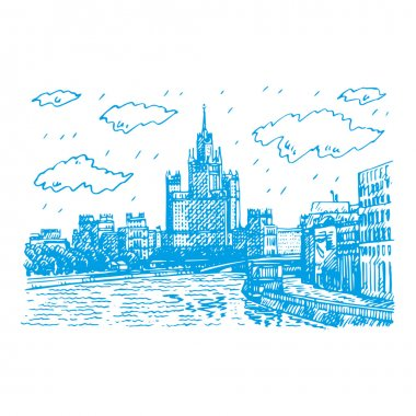 Moscow cityscape. View of Kotelnicheskaya Embankment High-Rise Building.